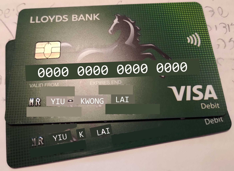 UK debit card 改名前 改名後
